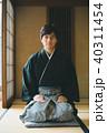 Montsuki-hakama 40311454