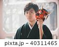 Montsuki-hakama 40311465