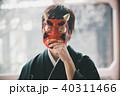 Montsuki-hakama 40311466