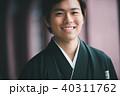 Montsuki-hakama 40311762