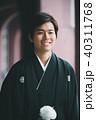Montsuki-hakama 40311768