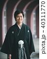 Montsuki-hakama 40311770