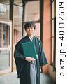 Montsuki-hakama 40312609