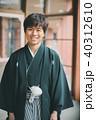 Montsuki-hakama 40312610