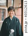 Montsuki-hakama 40312613