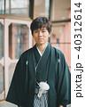 Montsuki-hakama 40312614