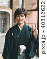 Montsuki-hakama 40312622