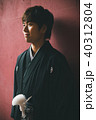 Montsuki-hakama 40312804