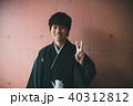 Montsuki-hakama 40312812