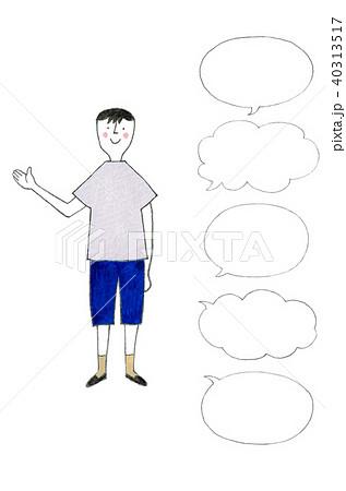動きやすい服装の子供のイラスト素材 40313517 Pixta
