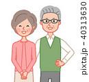 夫婦 シニア 笑顔のイラスト 40313630