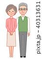 夫婦 シニア 笑顔のイラスト 40313631