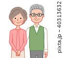 男女 夫婦 シニアのイラスト 40313632