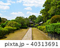 豫章館 武家屋敷 庭園の写真 40313691