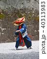 泰平踊 宮崎県民俗無形文化財 芸能の写真 40313983