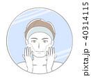 男性 洗顔 40314115