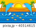 太陽 日 海のイラスト 40314615