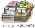 資源ゴミ 紙類山積み 40314974
