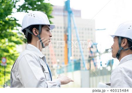 作業員 ビジネスマン 40315484