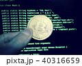 仮想通貨 ビットコイン Bitcoin 40316659