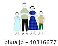 笑顔がかわいい家族 40316677