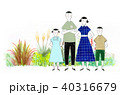 田舎道を探索する家族 40316679