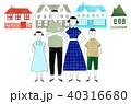 新しい家を買った家族 40316680