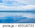 自然 ウユニ塩湖 風景の写真 40316733