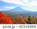 富士山 青空 秋の写真 40316868