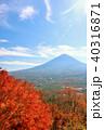 富士山 青空 秋の写真 40316871