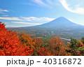 富士山 青空 秋の写真 40316872