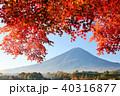 富士山 山 青空の写真 40316877