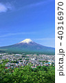 富士山 青空 初夏の写真 40316970