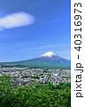富士山 青空 初夏の写真 40316973