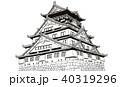 大阪城 【手描き】 40319296