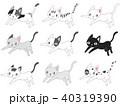 猫 動物 トラ猫のイラスト 40319390