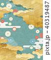 雲 花 菊のイラスト 40319487