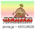 祭り 神輿 夏祭りのイラスト 40319626