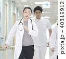 女性 医師 医者の写真 40319912