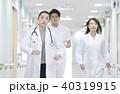 女性 医療 メディカルの写真 40319915