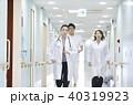 女性 病院 職場の写真 40319923