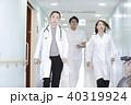 人物 女性 医療の写真 40319924