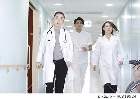 病院 緊急 医療チームの写真素材 [40319924] - PIXTA