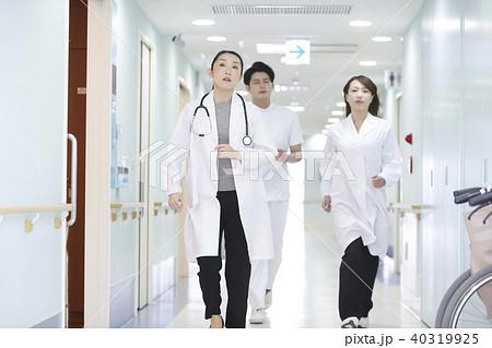 病院 緊急 医療チームの写真素材 [40319925] - PIXTA