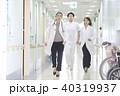 人物 女性 看護師の写真 40319937