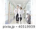 女性 病院 職場の写真 40319939