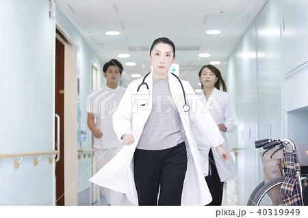 病院 緊急 医療チームの写真素材 [40319949] - PIXTA