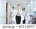 女性 病院 職場の写真 40319957