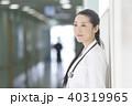 人物 女性 医師の写真 40319965