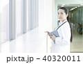 人物 女性 医師の写真 40320011